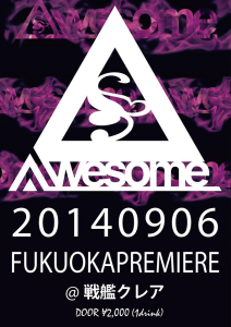 sclover awesome 福岡試写会