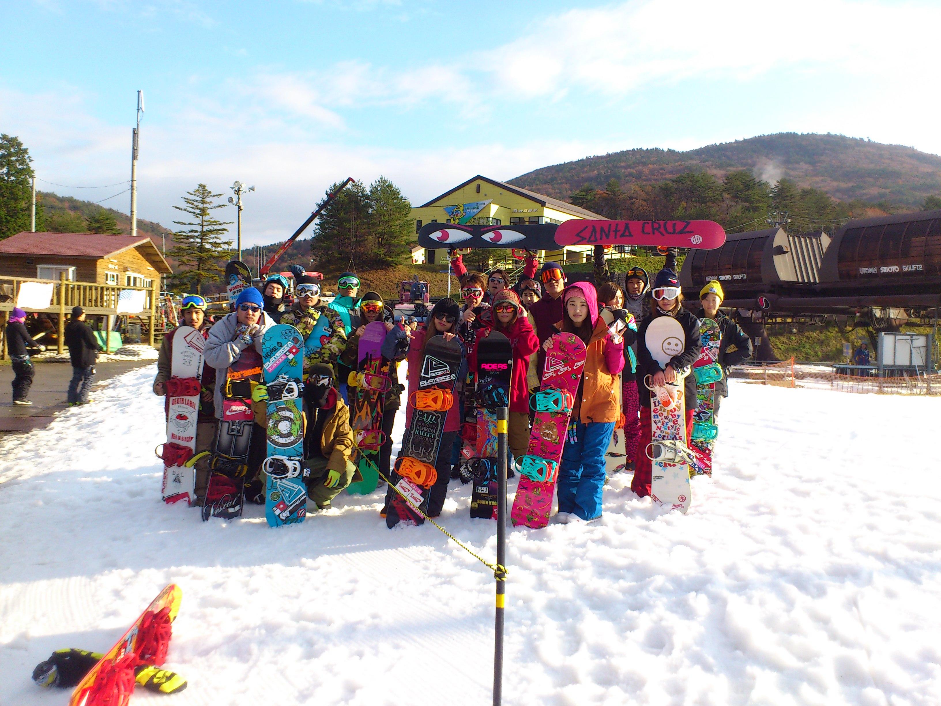 第1回スノーボードツアー行ってきました!