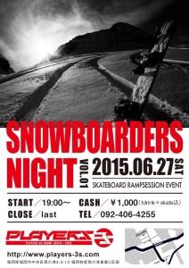 SNOWBOARDER'S NIGHT vol.1大変盛り上がりました!!