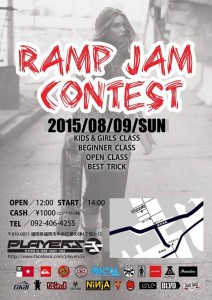 Ramp JAM CONTEST vol.2開催します!!