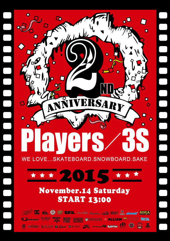 Players/3S 2周年イベント!!