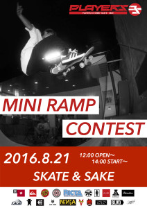 MINI RAMP CONTEST開催します!!